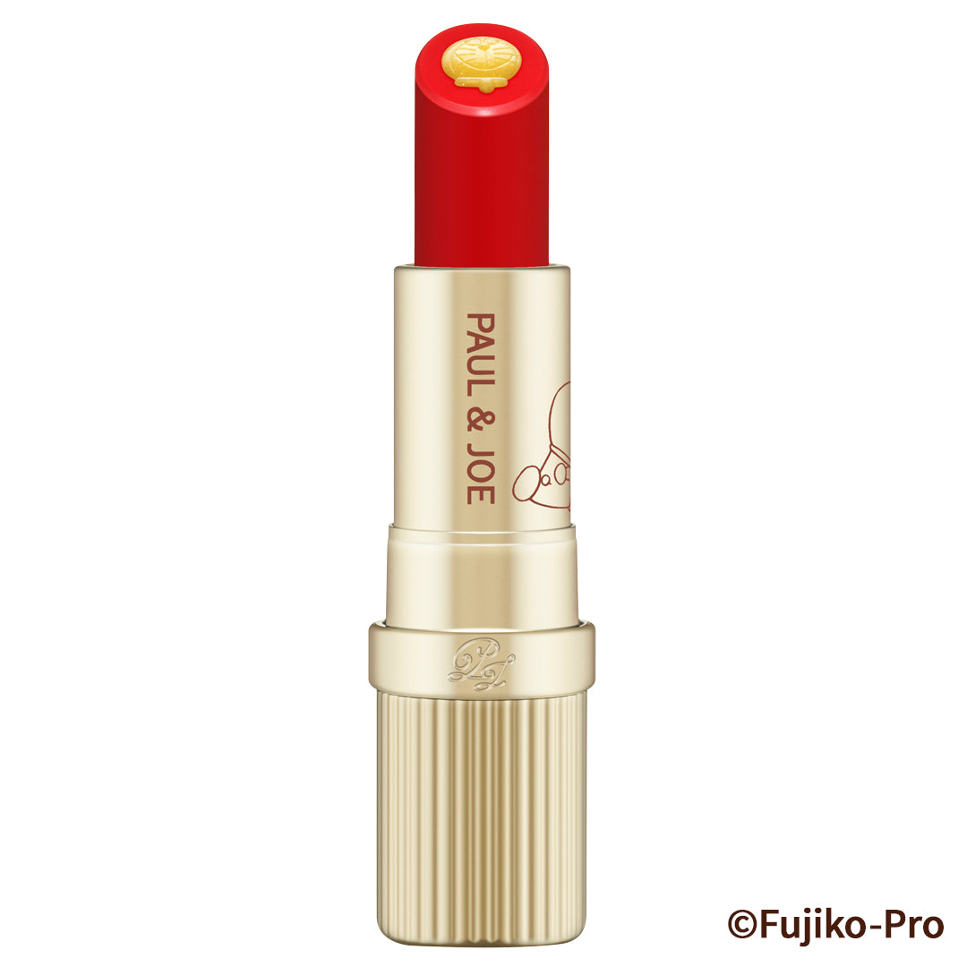 Lipstick D Color 004 Shiny Yellow-1