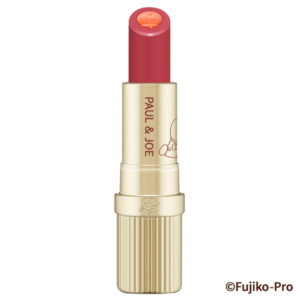 Lipstick D Color 006 Twinkle Orange