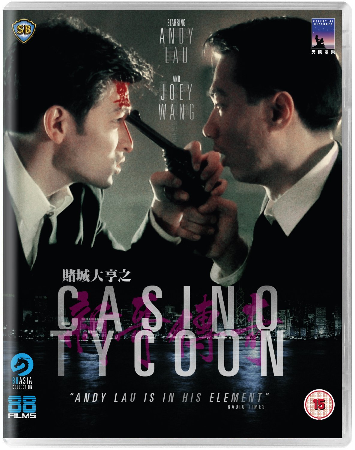 Casino tycoon full movie download governor of poker 2 premium edition portable