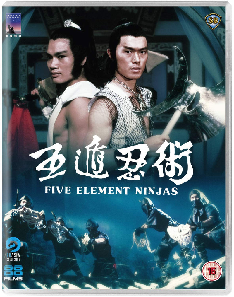 Five Element Ninjas (Blu-ray only) - 88 Asia 03
