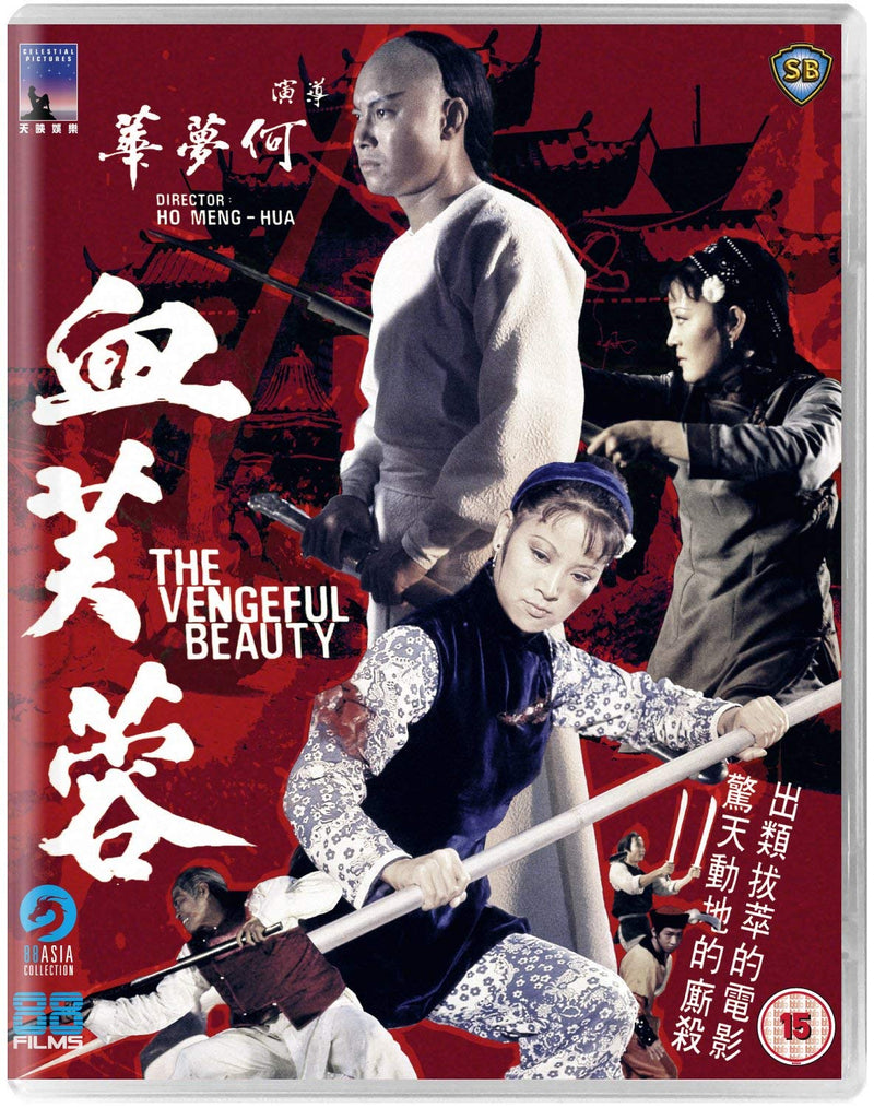 The Vengeful Beauty - 88 Asia 23