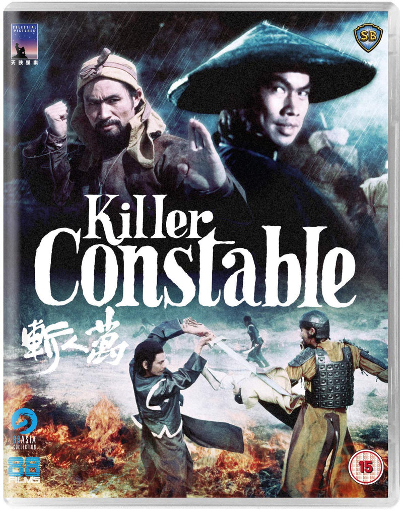 Killer Constable (Blu-ray only) - 88 Asia 07