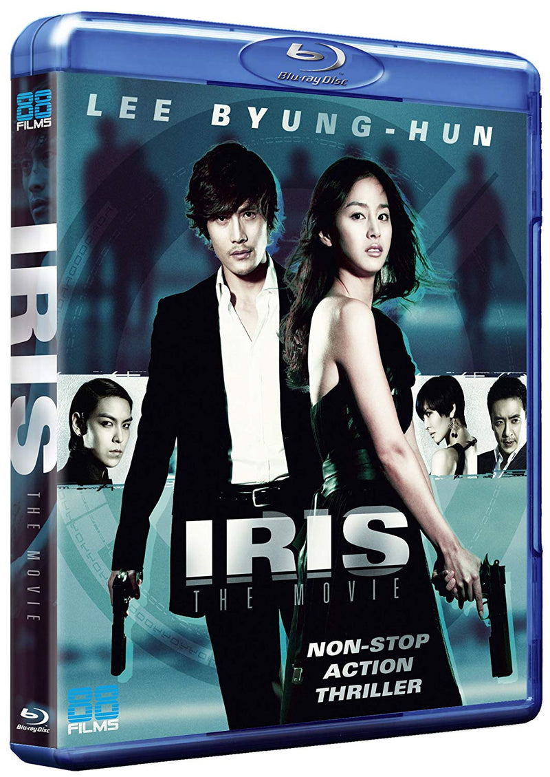 IRIS: The Movie (Dual Format)