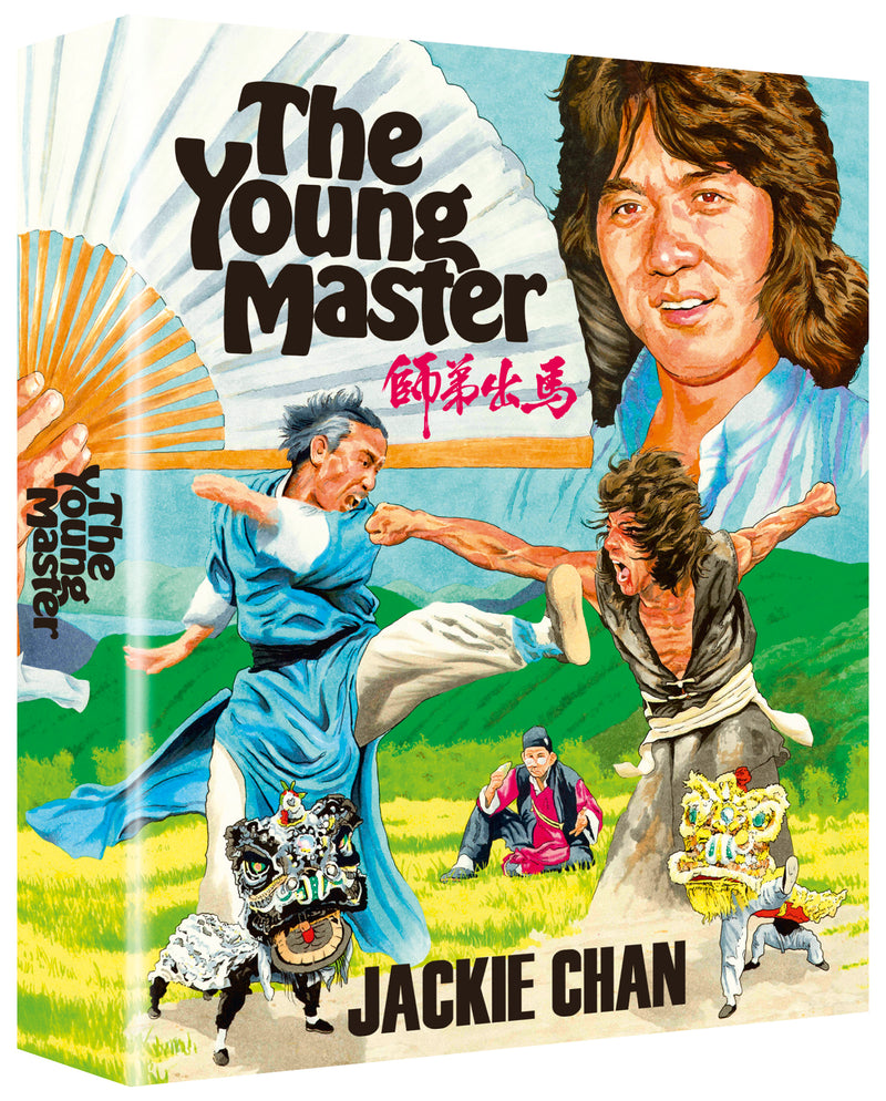 The Young Master - Deluxe Limited Edition