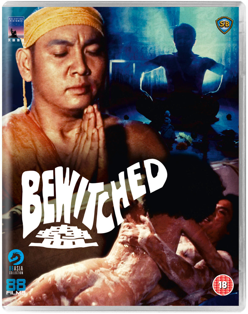 Bewitched - 88 Asia 12