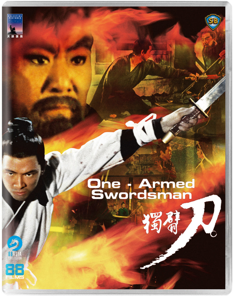 One-Armed Swordsman - 88 Asia 15