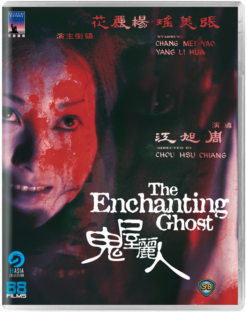 The Enchanting Ghost - 88 Asia 17