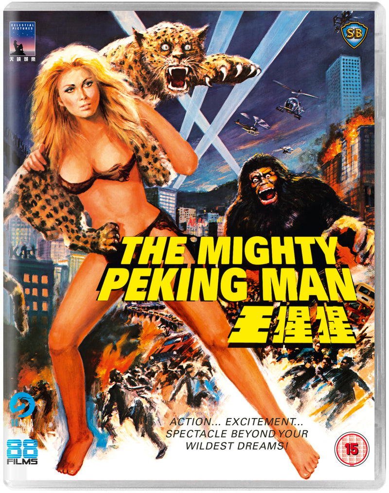 The Mighty Peking Man - 88 Asia 06