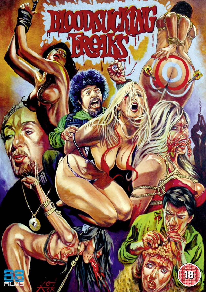 Bloodsucking Freaks (DVD)