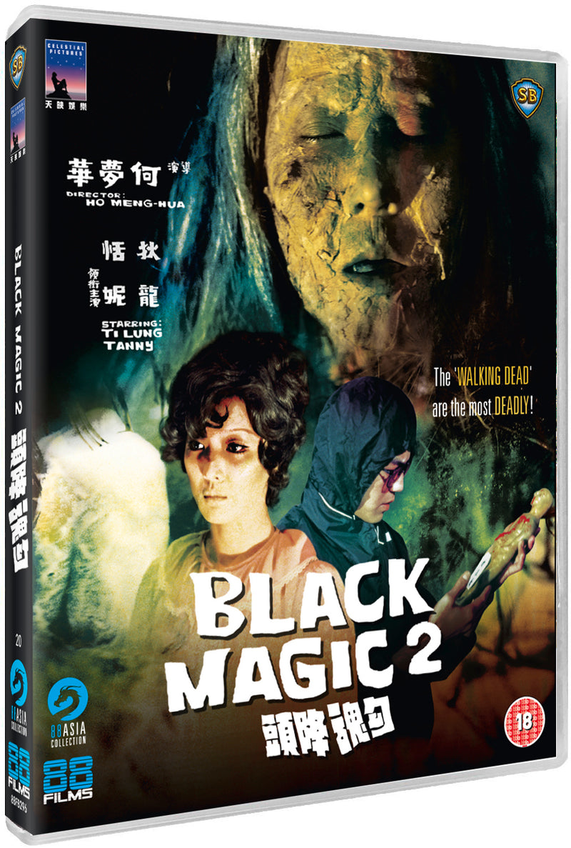 Black Magic 2 - 88 Asia 20