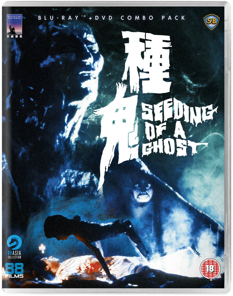Seeding of a Ghost (Blu-ray + DVD) - 88 Asia 05