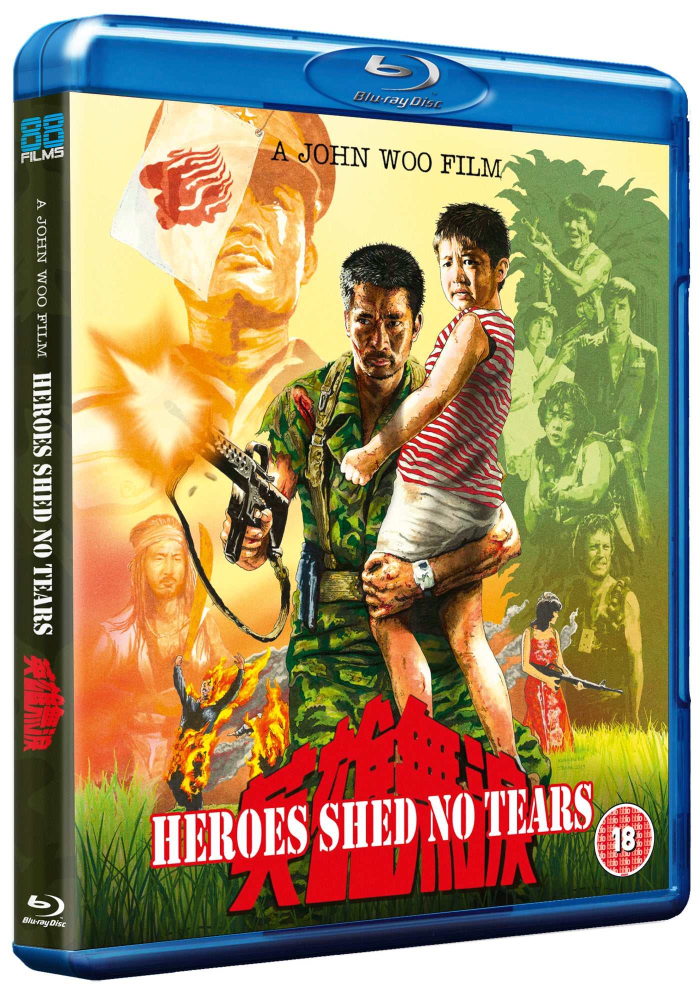 heroes shed no tears 1986 full movie free download