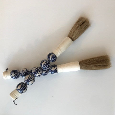 Blue & White Calligraphy Brush | Large