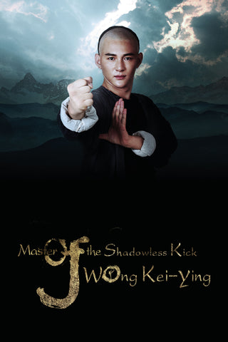 Master of the Shadowless Kick: Wong Kei-Ying (Google Play)