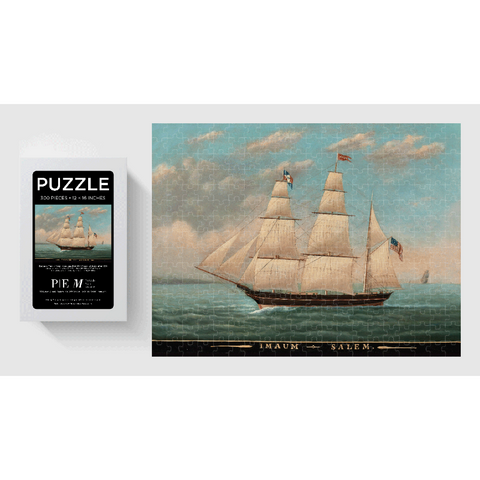 Imaum of Salem PEM Puzzle -  300 Pieces
