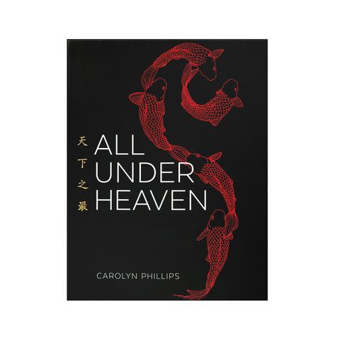 All Under Heaven Cookbook