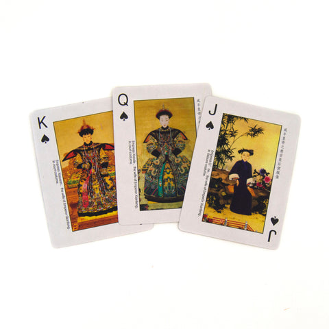 Qing Dynasty Concubines Playing Cards