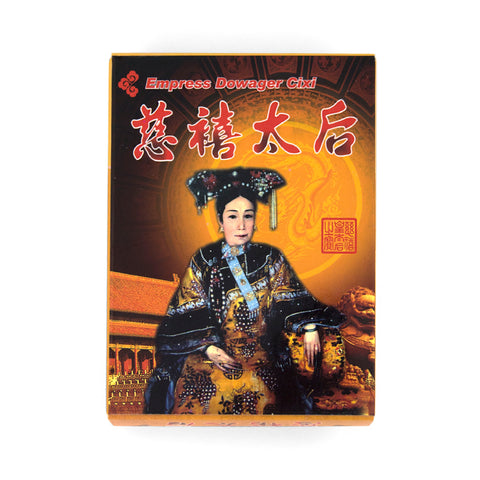 Empress Dowager Cixi Playing Cards