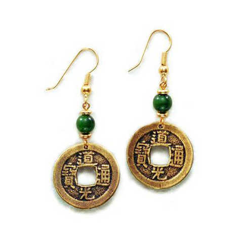 I Ching Coin Earrings