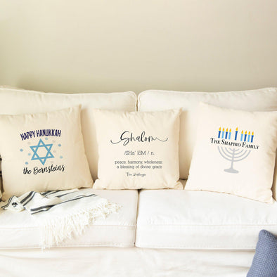 Personalized Hanukkah Throw Pillow Covers -  - Qualtry