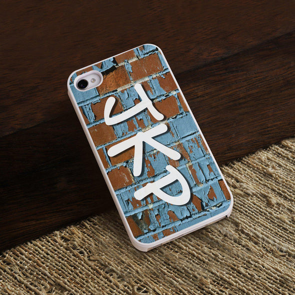 Personalized White Trimmed Phone Cover - 3 letter monogram - Graffiti - JDS