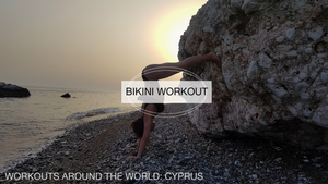 The Bikini Workout