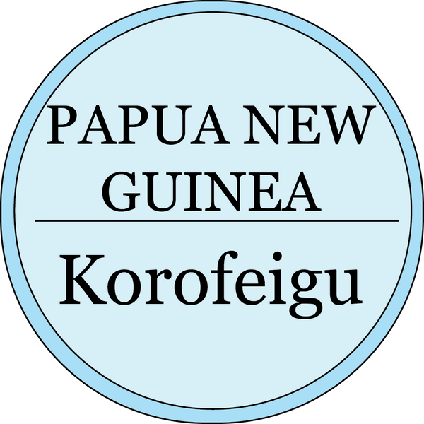 Papua New Guinea | Korofeigu | Organic | Light Roast