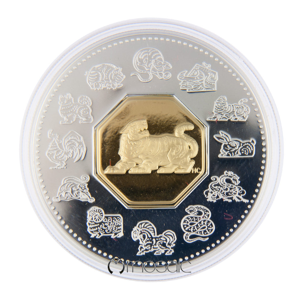 RCM Lunar Coin Year of Tiger 1998 - Mosaic Design Jewelry - 1