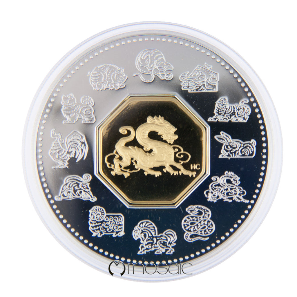 RCM Lunar Coin Year of Dragon 2000 - Mosaic Design Jewelry - 1