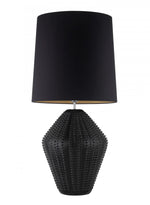 Heathfield Hericus Antique Ebony Table Lamp