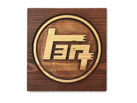 "Carved ""TEQ"" Wood Sign"