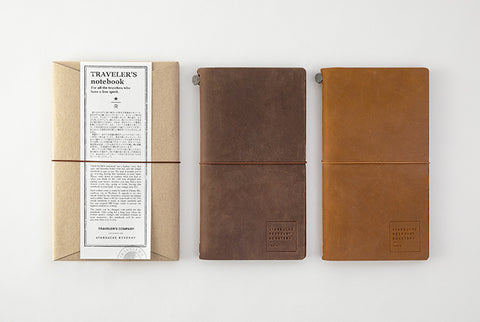 Traveler's Notebook for Starbucks Reserve Roastery Tokyo