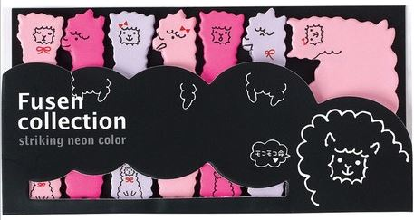 Alpaca Sticky Notes - Purely Alpaca