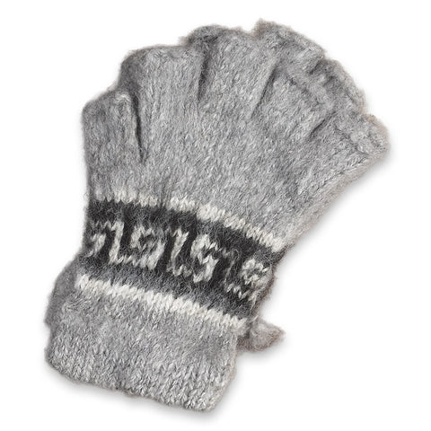 Bolivian Brushed Pattern Fingerless Alpaca Gloves Glove IAT Silver Grey