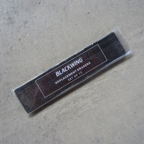 Blackwing Replacement Erasers: Black
