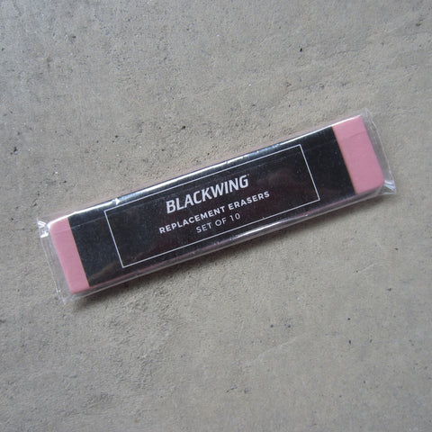 Blackwing Replacement Erasers: Pink