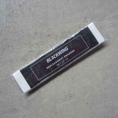 Blackwing Replacement Erasers: White