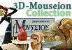 parastone mouseion 3d statue museum collection