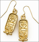 Egyptian Cartouche Earrings from Tomb of Ramses II - 6539 - Museumize