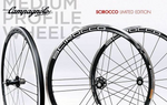 Campagnolo Scirocco LTD Edition 35mm Wheelset
