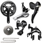 Shimano 105 5800 11 Speed Groupset