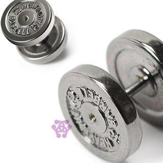 Stainless Dumbbell Fake Plugs