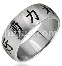 Chinese Characters Ring