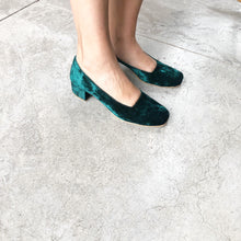 Load image into Gallery viewer, Ariel Square Toe Pumps