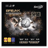 Sword Break G Rubber