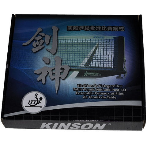 Kinson Professional Net and Post Set