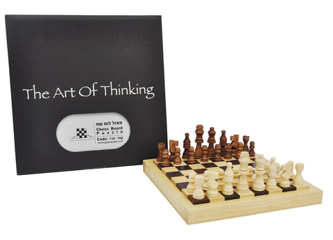 A Strategy Game Chess Board And More Puzzle with tools