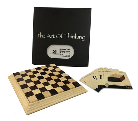 Chess Board And More Puzzle