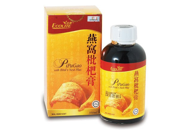 Ecolite Pipagao With Bird's Nest Plus 300ml