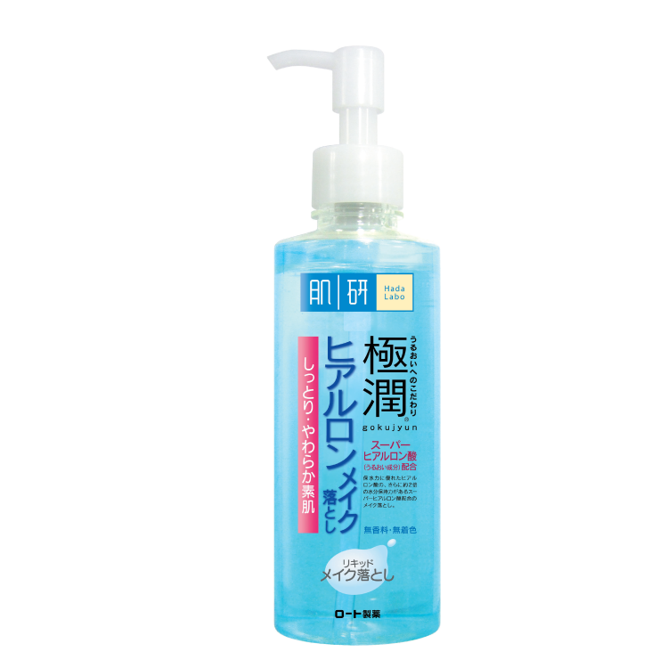 Hada Labo Super Hyaluronic Makeup Remover 200ml